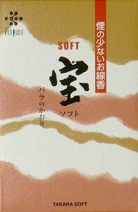 お線香薫寿堂『宝ソフト』大バラ詰170g5箱セット【送料無料】