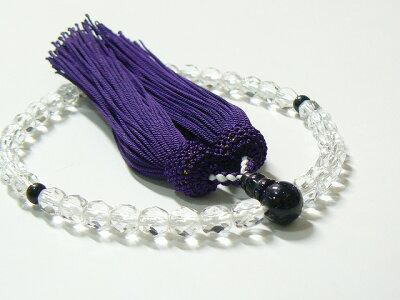 【数珠・念珠・女性用】『切子硝子』の数珠(念珠)紫金石仕立人絹房化粧箱入り