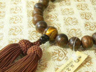 素挽き『虎檀』22玉片手念珠(数珠)正絹頭房虎目仕立て細桐箱入り