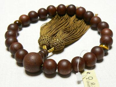 素挽き『紫檀』22玉片手念珠(数珠)人絹頭房二天虎目仕立て532P17Sep16