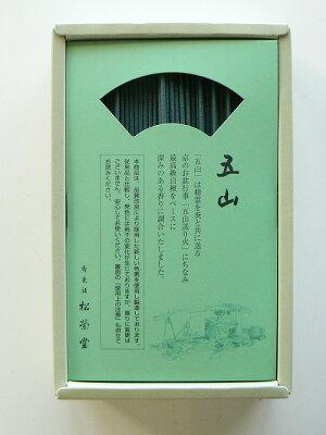 お線香松栄堂『五山』大バラ詰2箱セット【送料無料】