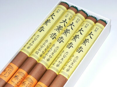 ◆玉初堂◆特製大宮大薫香10把入り2箱セットで送料無料