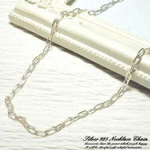 ネックレス チェーン シルバー925 silver925 レディース メンズ アズキ あずき 小豆 シンプル コマ大きめ 40cm 45cm 50cm ショート ロング シンプル