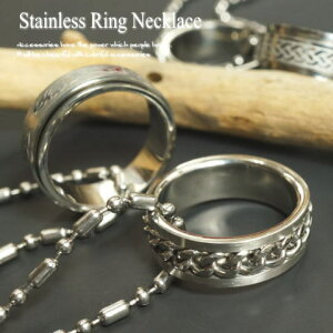2way ネックレスにもリングにもなるリングネックレスネックレス リング ステンレス メンズネックレス mens 母の日
