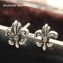 シルバーピアス 直径6mmの小さな百合の紋章ピアス a135(a-4-1) シルバー925 silver925 シルバーアクセサリー メンズピアス スタッドピアス レディースピアス