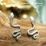 シルバーピアス にょろにょろと流れるような曲線が美しいヘビのスタッドピアス a186(a-5-10) シルバー925 silver925 シルバーアクセサリー 爬虫類 虫 へび ヘビ 蛇 スタッドピアス レディースピアス