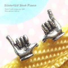 【シルバーピアス】気分はハワイアン♪親指と人差し指をあげて元気いっぱい!アロハ~のポーズ...