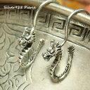 シルバーピアス 小さいながらも精巧な龍がぶら下がったシルバーサガリピアス シルバー925 silver925 シルバーアクセサリー フックピアス ぶら下がりピアス メンズピアス 辰 リュウ ドラゴン 竜
