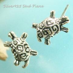 【シルバーピアス】スイスイと泳いでいるみたいな亀のピアス 【タートル かめ カメ すっぽ...
