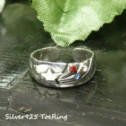 フリーサイズリング レッド・ブルー・クリアのストーンが流れ星を強調する足指リング シルバー925 silver925 シルバーアクセサリー 指輪 足指リング トゥリング トウリング ピンキィリング