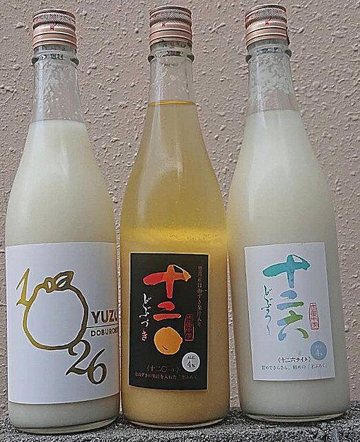 日本酒, 飲み比べセット  720ml 3