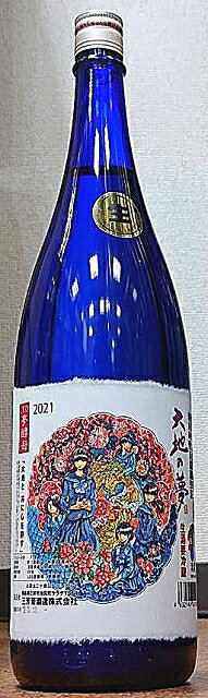 日本酒, 純米酒 () 1800ml2BY