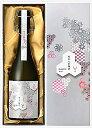 酔鯨(すいげい) Premium 純米大吟醸 DAITO 2019 720ml【酔鯨酒造】【高知県】【御祝】【ギフト】【還暦祝】【お返し】【御礼】【辛口】【土佐】【四国】【万】【ホエールシリーズ】