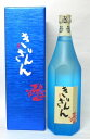 おしゃれな6角ボトル!!【ギフトにどうぞ】 新潟県下ご用達地酒 きりんざんブルーボトル純米...