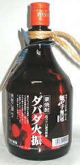 人気の高知産 栗焼酎まろやかな栗の香りを堪能して下さい!!【箱付き】 くりの香ばしさ最高...