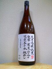『美味しんぼ』で雄山が銘酒として、紹介していた蔵元 秋鹿 能勢厳寒仕込み手造り限定5千本 純米吟醸酒1.8L 秋出し 2015