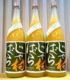 じゃばら村ジャバラ酒1800ml吉村秀雄商店