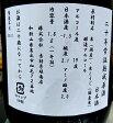 日本城(にほんじょう) 20年常温熟成 普通酒原酒 1800ml 【吉村秀雄商店】【超古酒】【日本城】【日本酒】【限定】【銘酒】【地方のお酒】【地酒】【秘蔵酒】