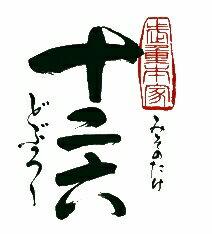 日本酒, その他 600ml