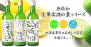 【請福酒造所】請福シークヮーサー リキュール粒入り12度 720ml