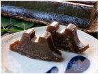東濃地方 岐阜県の銘菓  からすみ黒糖