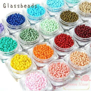 【ゆうパケット可】ハンドメイド用 ガラス製 シードビーズ約2.5mm 不透明カラー 約5g /アクセサリー/パーツ/材料/グラスビーズ/ガラスビーズ/丸中ビーズ/qf/beads110