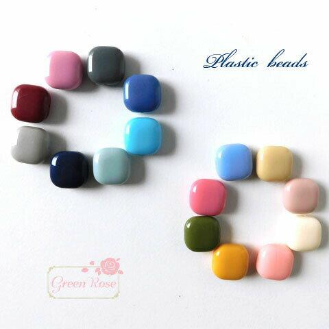 カラフルなスクエアビーズ 全16色 10個/プラスチックビーズ/アクリルビーズ/ビーズアンドパーツ/ピアス/アクセサリー/パーツ/材料/beads720