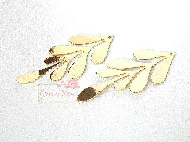 真鍮製枝葉チャーム 10個 /リーフ/メタル/金属/ピアス/アクセサリー/材料/パーツ/J6-3066