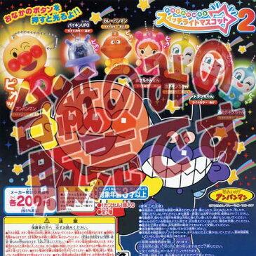 【非売品ディスプレイ台紙】それいけ!アンパンマン スイッチライトマスコット2 バンダイ(BANDAI)ガチャポンガシャポン