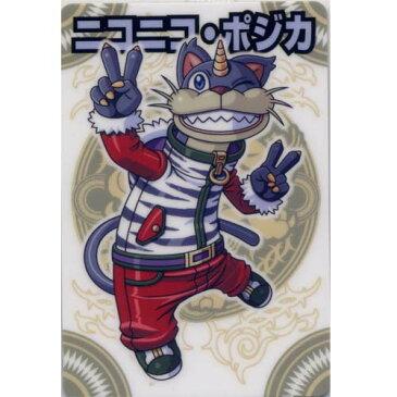 七天057:ニコニコ・ポジカ ノーマルカード 神羅万象チョコ 七天の覇者 第2弾 バンダイ(BANDAI) 食玩
