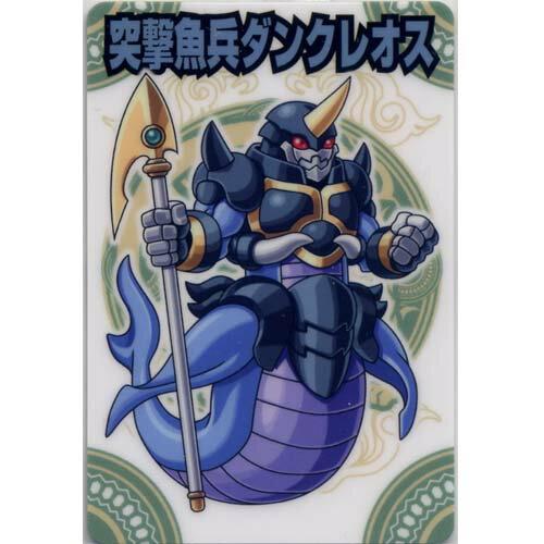 七天059:突撃魚兵ダンクレオス ノーマルカード 神羅万象チョコ 七天の覇者 第2弾 バンダイ(BANDAI) 食玩