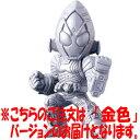 03c:仮面ライダーフォーゼ ドリルオン(金) 仮面ライダーワールドクロニクル STAGE3 バンダイ 食玩