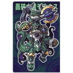 神羅万象チョコ 八柱015:轟破水魔モラクス(シルバーレアカード) 大魔王と八つの柱駒 第1弾 バンダイ 食玩