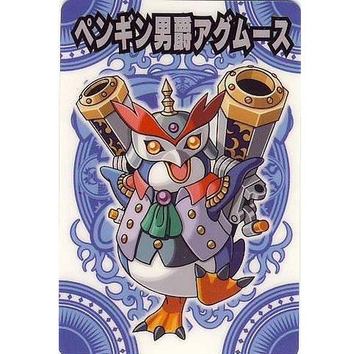 神羅万象チョコ 八柱022:ペンギン男爵アグムース(ノーマルカード) 大魔王と八つの柱駒 第1弾 バンダイ 食玩