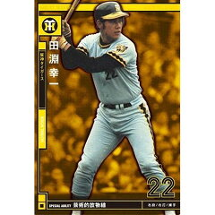 みんなで遊ぶプロ野球カード!オーナーズリーグ マスターズ 2012 OLM01-030:田淵 幸一(グレイト...