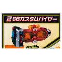 遊you 楽天市場店で買える「特命戦隊ゴーバスターズ リアルチェンジ ゴーバスターズ3 2:GBカスタムバイザー バンダイ ガチャポン」の画像です。価格は90円になります。