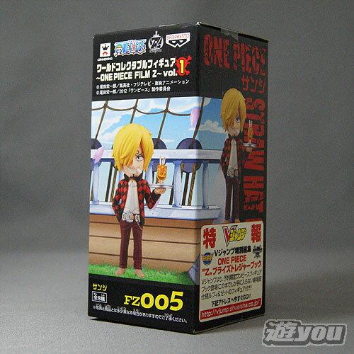 コレクション, フィギュア  ONE PIECE FILM Z vol.1 FZ005