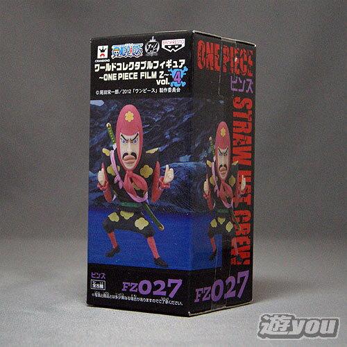 コレクション, フィギュア  ONE PIECE FILM Z vol.4 FZ027