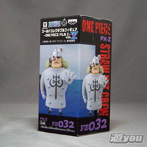 コレクション, フィギュア  ONE PIECE FILM Z vol.4 FZ032PX-Z()