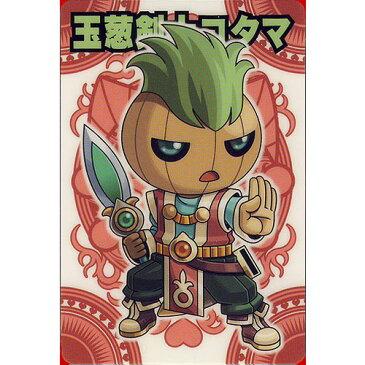 神羅万象チョコ 九邪戦乱の章 第2弾 九邪 044:玉葱剣士コタマ(ノーマルカード) バンダイ 食玩