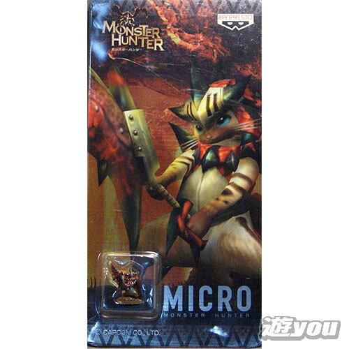 MICRO モンスターハンター 1:レウスネコシリーズ バンプレスト プライズ