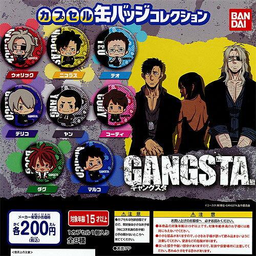 GANGSTA(ギャングスタ) カプセル缶バッジコレクション 全8種セット バンダイ ガチャポン画像