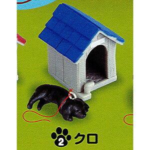 犬と犬小屋2おさんぽ、まだなの2:クロエポック社ガチャポン