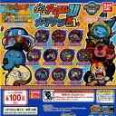 妖怪ウォッチ 妖怪メダルU メリケン vol.1 全10種セット バンダイ ガチャポン
