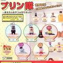 プリン隊-あなたのおやつを守りたい-全5種セット-セール品-KADOKAWAガチャポンガチャガチャガシャポン