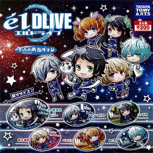 コレクション, ガチャガチャ  elDLIVE 6