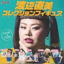 渡辺直美 コレクションフィギュア 全5種セット ブシロード ガチャポン ガチャガチャ ガシャポン