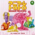 パンダの穴アニマルトロトロanimaltorotoro全5種セット動物キャラクタータカラトミーアーツガチャポンガチャガチャ