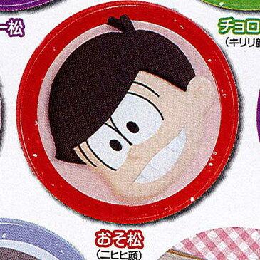 おそ松さん ころまる カバンブローチ R 2:おそ松(ニヒヒ顔) タカラトミーアーツ ガチャポン ガチャガチャ ガシャポン