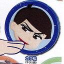 おそ松さん ころまる カバンブローチ R 4:カラ松(キラリ顔) タカラトミーアーツ ガチャポン ガチャガチャ ガシャポン